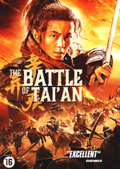 The Battle of Tai'an
