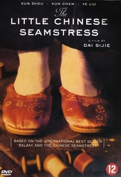 The little Chinese seamstress