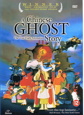 A Chinese ghost story : the Tsui Hark animation