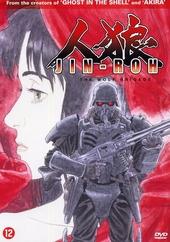 Jin-roh : the Wolf Brigade