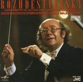 Symphony no.15 in A major op.141