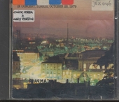 In concert Zurich 1979