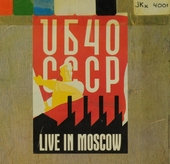 CCCP : live in Moscow 1986