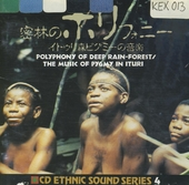 The music of pygmy in Ituri