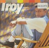 Troy hinton