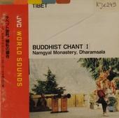Buddhist chant 1 namgyal monastery