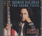 The Greek voice