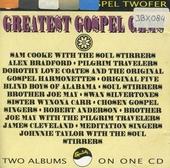 Specialty - greatest gospel gems