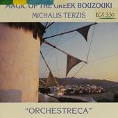 The magic of the greek bouzouki