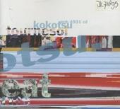 Kokotsu