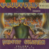 Hardstep selection. vol.1 - various