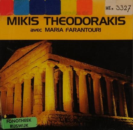 Mikis Theodorakis & Maria Farantouri