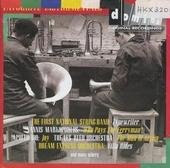 Favourite instrumentals.. vol.4