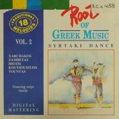 Roots of... vol.2 syrtaki dance