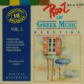 Roots of Greek music. Vol. 3, Rebetika
