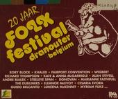 20 jaar dranouter folkfestival