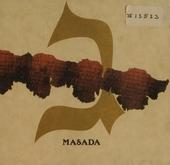 Masada. Vol. 3, Gimel