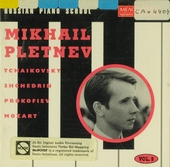 Russian piano school vol.9. vol.9