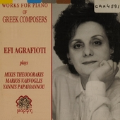 Works for piano of Greek composers
