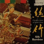 Sizhu /Silk bamboo. Vol. 3