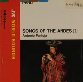 Peru : songs of the Andes. vol.1