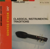 Classical instrumental traditions