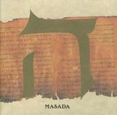 Masada. Vol. 5, Hei