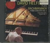 David Helfgott plays Rachmaninov