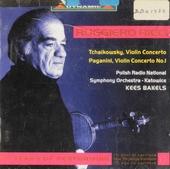 Ruggiero Ricci: 70 years of performing
