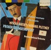 Sinfonia concertante op.125
