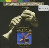 Macedonian Zournas. vol.14