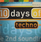 10 days of techno. vol.2