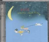 Electro-shock blues