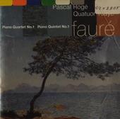 Piano quintet no. 1 in d minor, op. 89