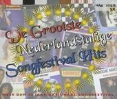 De grootste Nederlandstalige Songfestival hits