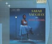 Sara Vaughan sings George Gershwin