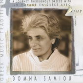 A journey throughout Greece with Domna Samiou