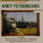 The most beautiful russian orthodox church music : Saint Petersbourg