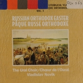 Les fêtes de l'année liturgique orthodoxe, vol.3. vol.3