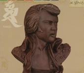 Chocolate Elvis dubs