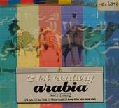 21st century Arabia