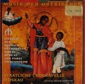 Liturgie opus 42