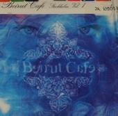 Beirut Cafe Stockholm. vol.1