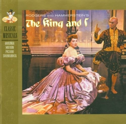 The king and I : original motion picture soundtrack