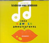 Zing mee met kinderen voor kinderen: Vara kindersongfestival 2001