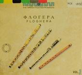 Floghera. vol.3