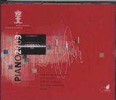 Koningin Elisabethwedstrijd : piano 2003