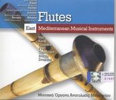 Flutes : east Mediterranean musical instruments