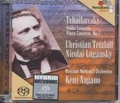 Violin concerto in D op.35