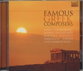 Famous Greek composers